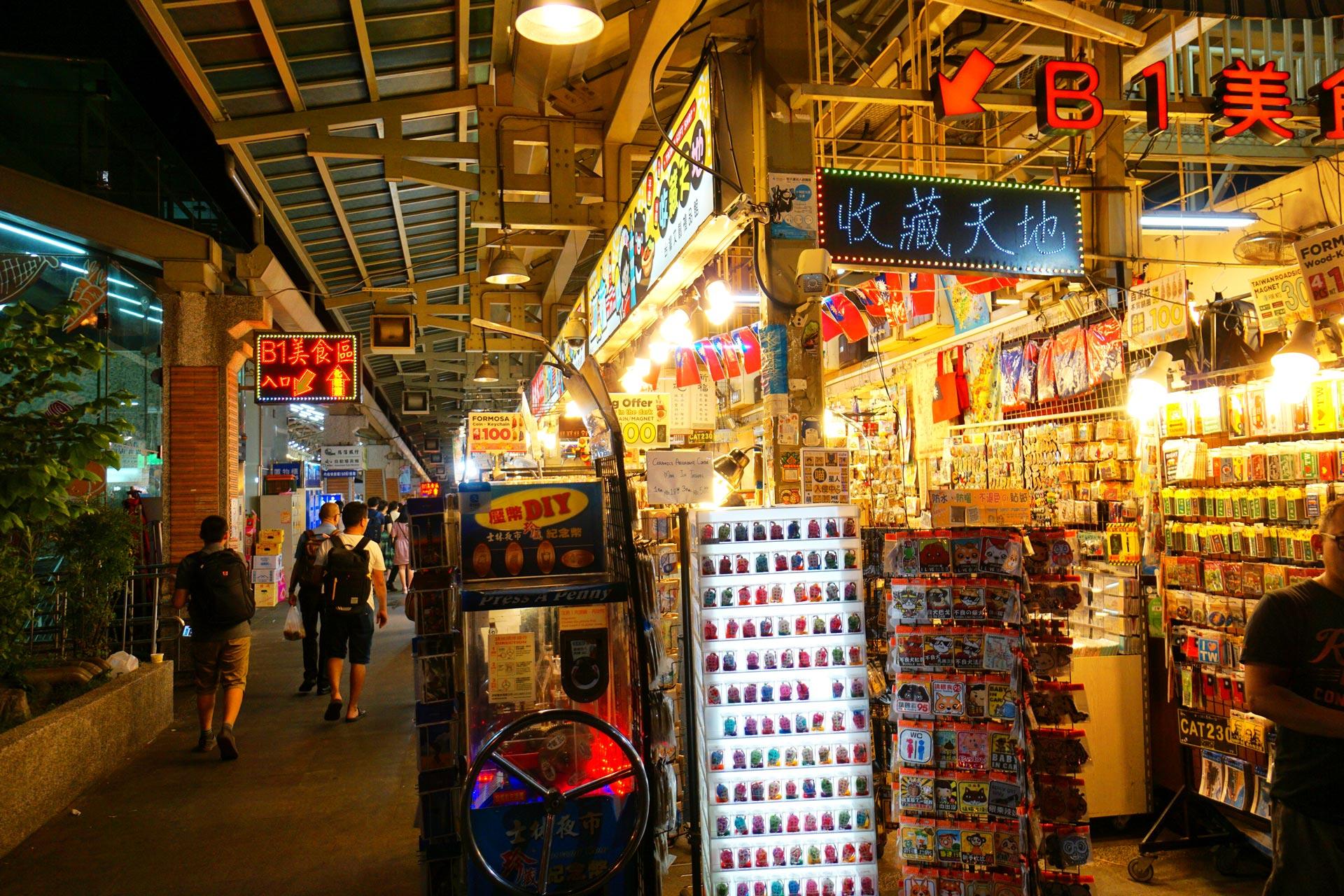 Verkaufsstände auf dem Shilin Night Market