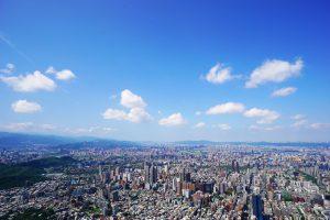 Taipeis Skyline vom Taipei 101