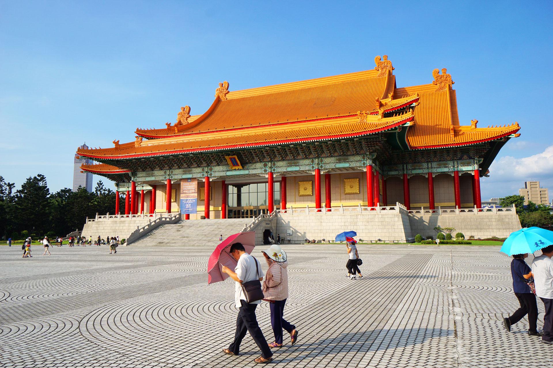 Riesiger Palast in der National Chiang Kai-shek Memorial Hall