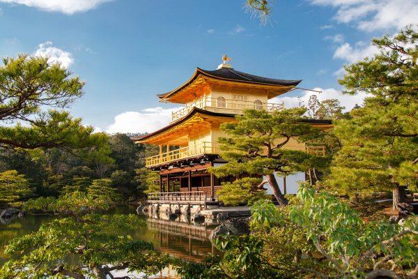 Kinkaku-Ji - Der goldene Schrein